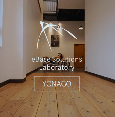 eBase Solutions Laboratory